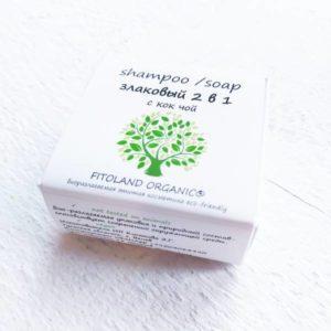 Органик шампунь с зеленым чаем