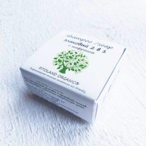 Биоразлагаемый шампунь с шафраном