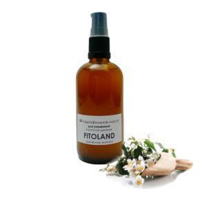Гидрофильное масло для умывания с шелком
